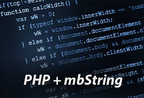نحوه نصب Mbstring در Directadmin