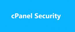 امنیت سرور cPanel
