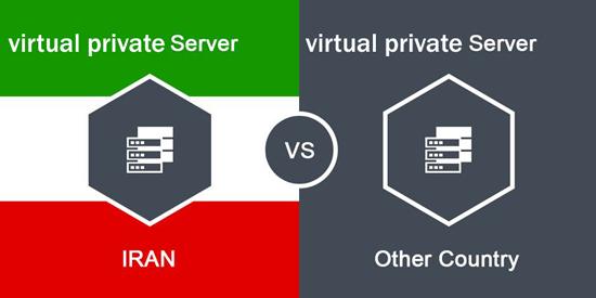 مقایسه سرور مجازی ایران و خارج