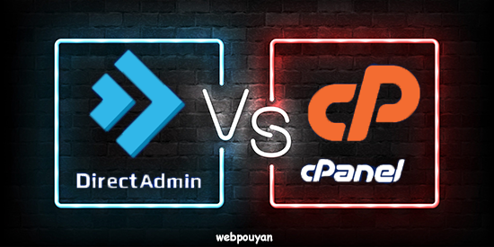 مقایسه cPanel و DirectAdmin