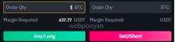 سفارشات بازار